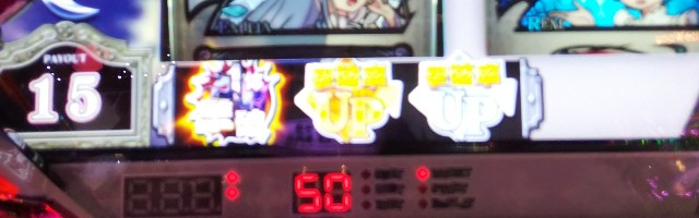 f:id:karutookaruto:20190823163341j:plain
