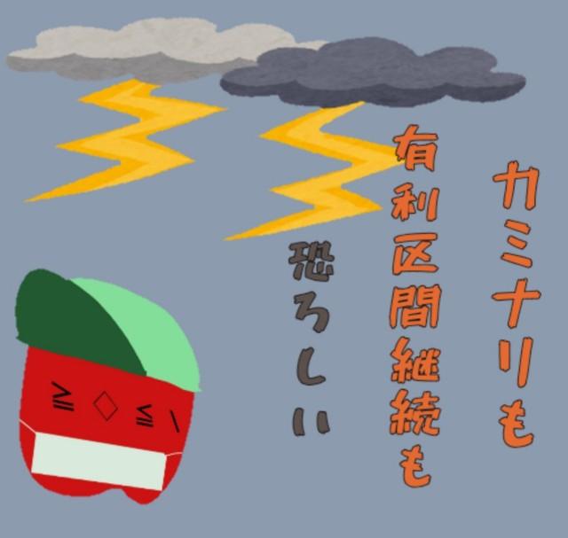 f:id:karutookaruto:20190824070510j:plain