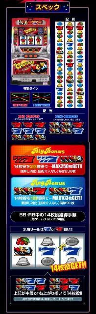 f:id:karutookaruto:20190824112021j:plain