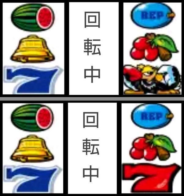 f:id:karutookaruto:20190824235936j:plain