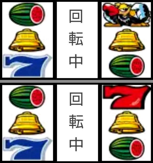 f:id:karutookaruto:20190824235956j:plain