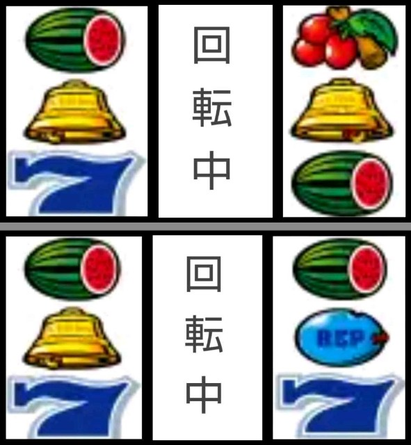 f:id:karutookaruto:20190825080406j:plain