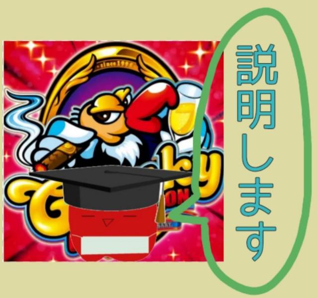 f:id:karutookaruto:20190825102610j:plain