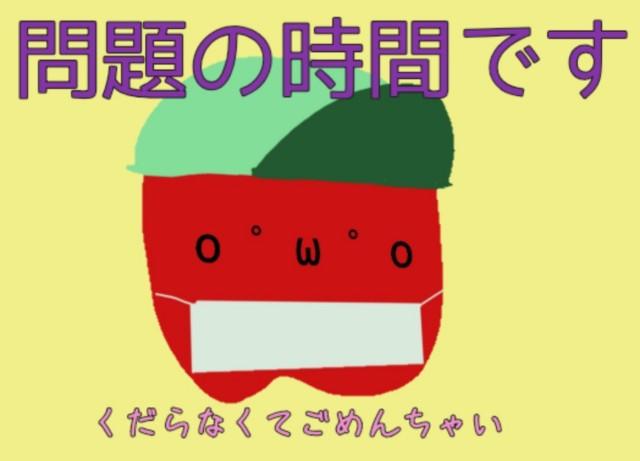 f:id:karutookaruto:20190826075648j:plain