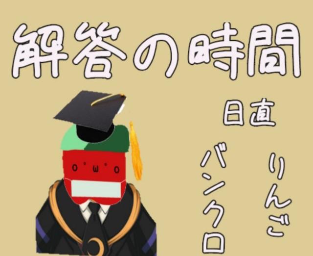 f:id:karutookaruto:20190827230848j:plain