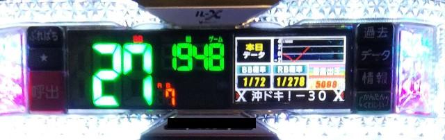 f:id:karutookaruto:20190827233539j:plain