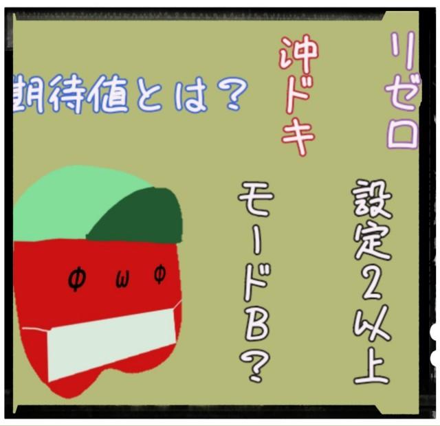 f:id:karutookaruto:20190829172848j:plain