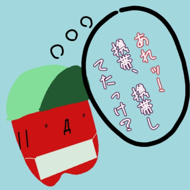 f:id:karutookaruto:20190830110634j:plain