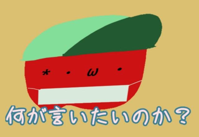 f:id:karutookaruto:20190831112952j:plain