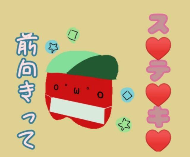 f:id:karutookaruto:20190831120211j:plain
