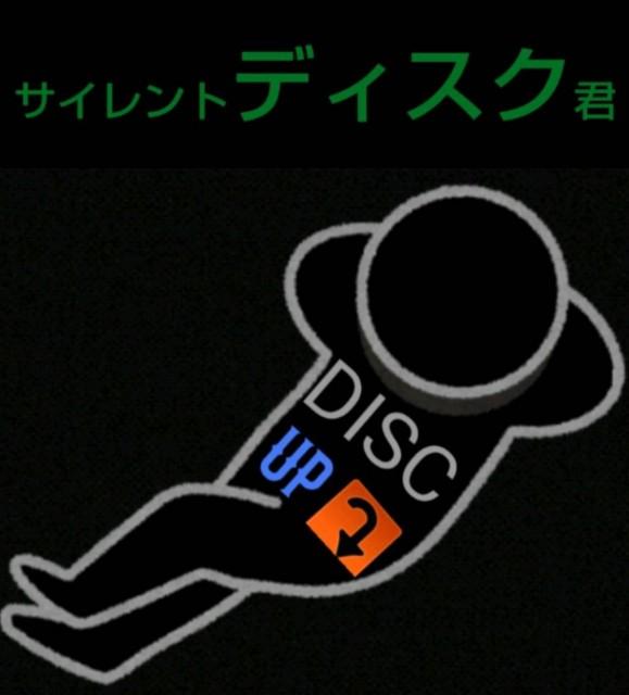 f:id:karutookaruto:20190901151728j:plain