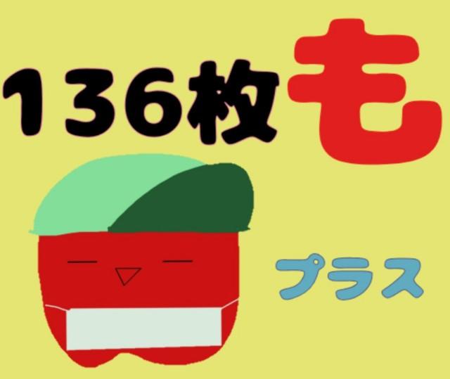 f:id:karutookaruto:20190901152240j:plain