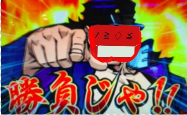 f:id:karutookaruto:20190901153327j:plain