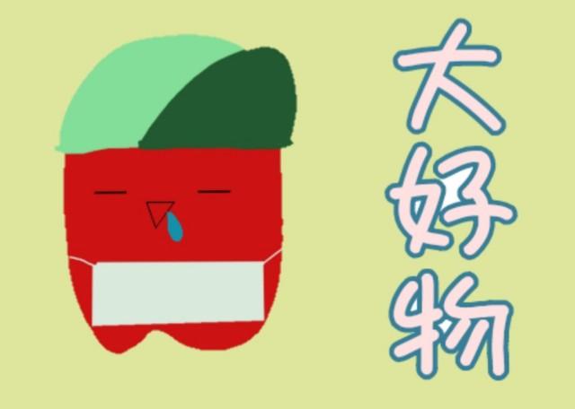 f:id:karutookaruto:20190903085551j:plain