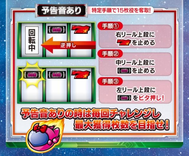 f:id:karutookaruto:20190904091905j:plain