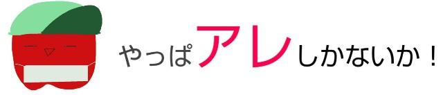 f:id:karutookaruto:20190905080047j:plain