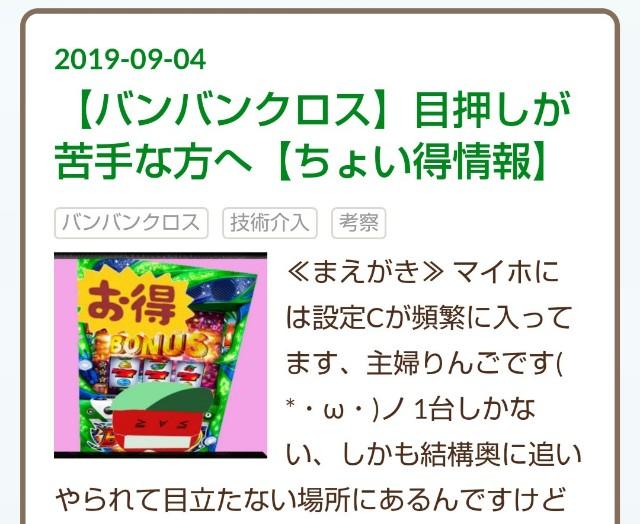 f:id:karutookaruto:20190905094518j:plain