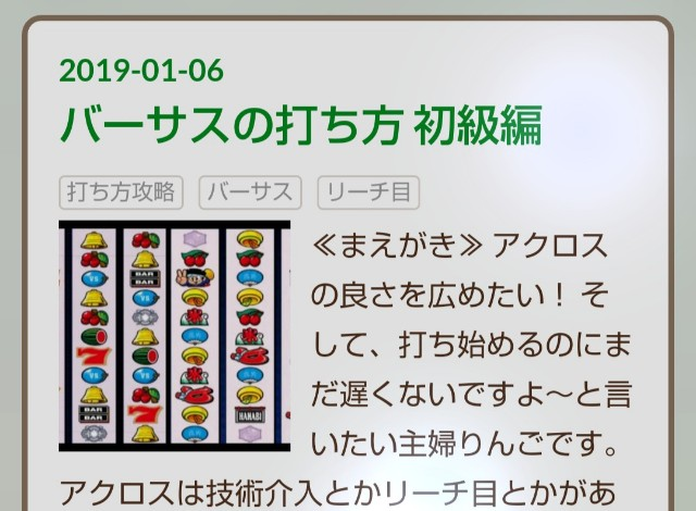f:id:karutookaruto:20190906104052j:plain