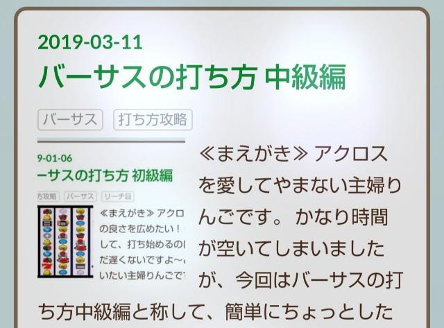f:id:karutookaruto:20190906104133j:plain