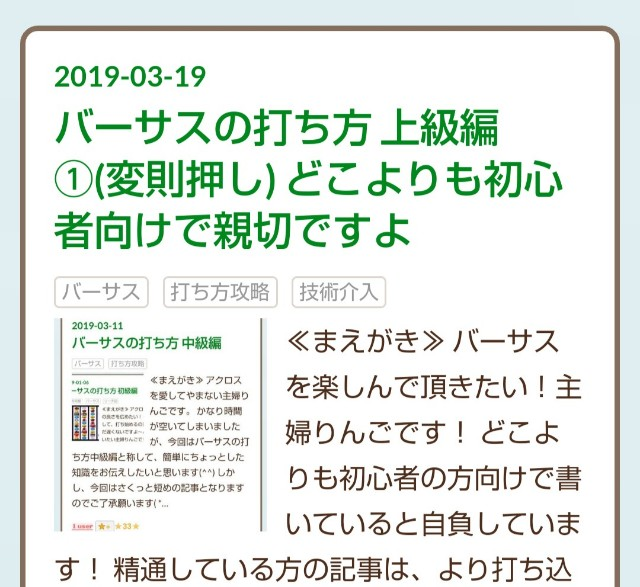 f:id:karutookaruto:20190906104155j:plain