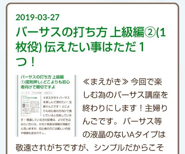 f:id:karutookaruto:20190906104227j:plain