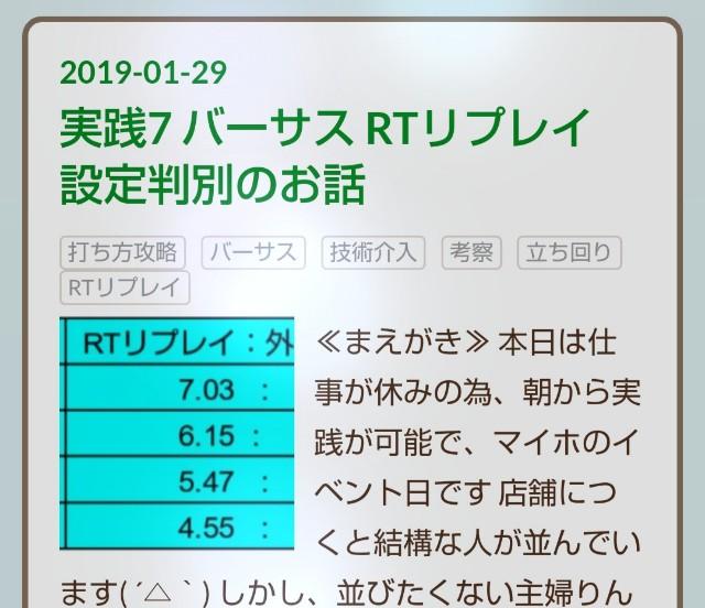f:id:karutookaruto:20190906104249j:plain