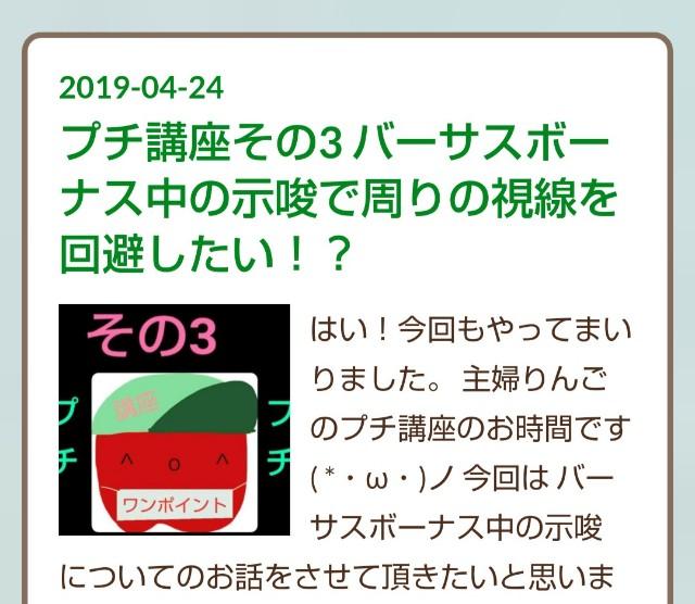f:id:karutookaruto:20190906104308j:plain