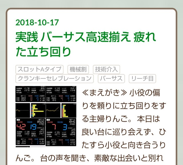 f:id:karutookaruto:20190906104418j:plain