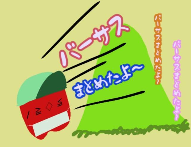 f:id:karutookaruto:20190907060445j:plain