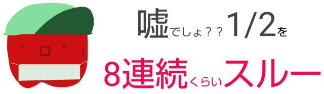 f:id:karutookaruto:20190908071957j:plain