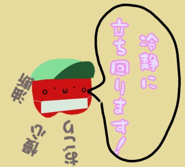 f:id:karutookaruto:20190908111118j:plain