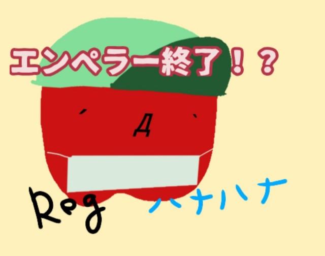 f:id:karutookaruto:20190910164635j:plain