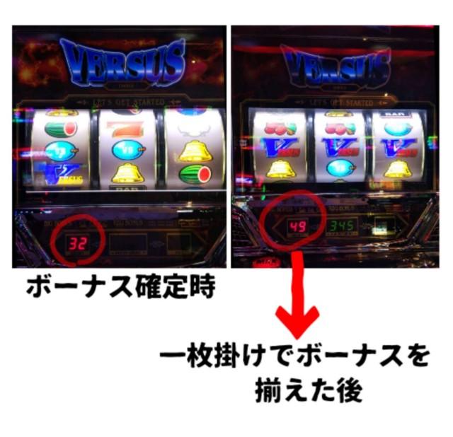 f:id:karutookaruto:20190911081422j:plain