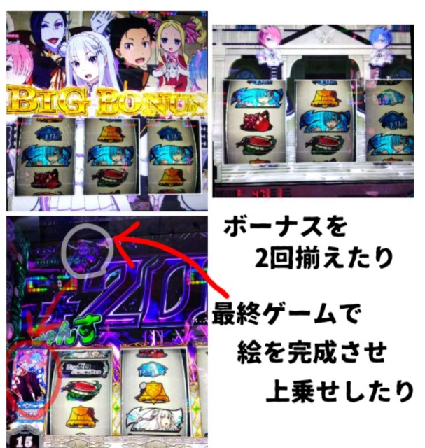 f:id:karutookaruto:20190911092811j:plain