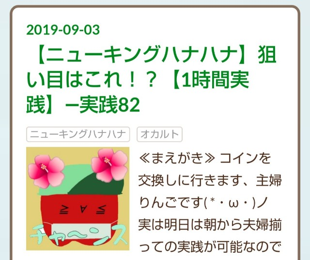 f:id:karutookaruto:20190911093542j:plain