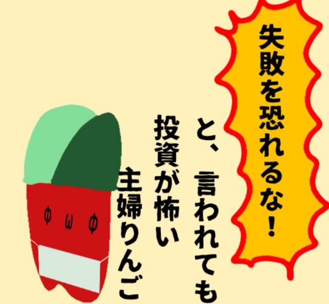 f:id:karutookaruto:20190911102304j:plain