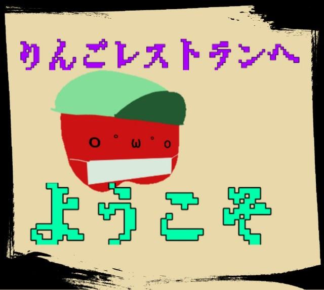 f:id:karutookaruto:20190912090808j:plain