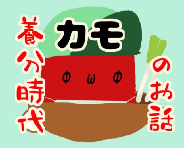 f:id:karutookaruto:20190914133959j:plain
