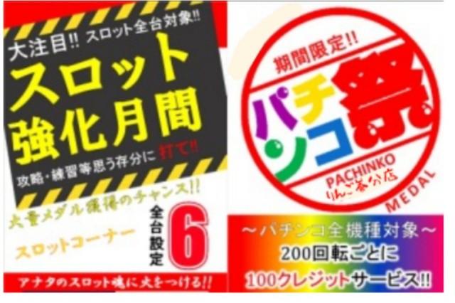 f:id:karutookaruto:20190914134715j:plain