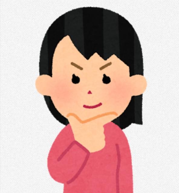 f:id:karutookaruto:20190914135304j:plain