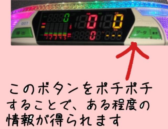 f:id:karutookaruto:20190916205409j:plain