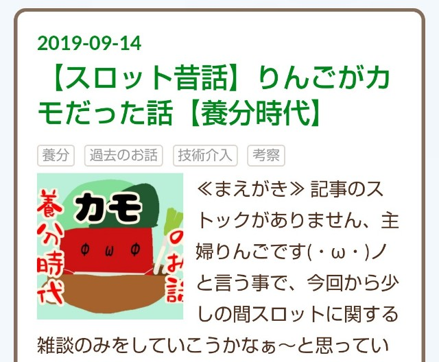 f:id:karutookaruto:20190916230519j:plain
