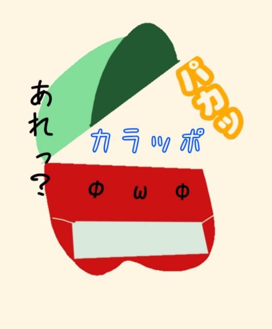 f:id:karutookaruto:20190917084937j:plain