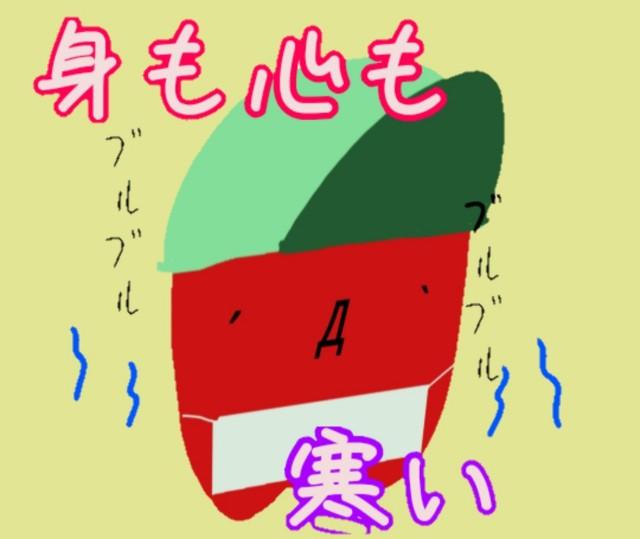 f:id:karutookaruto:20190919161207j:plain