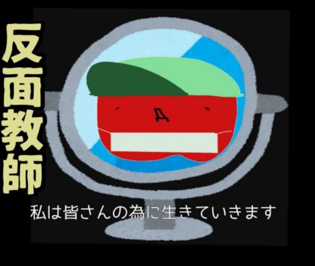f:id:karutookaruto:20190928072343j:plain