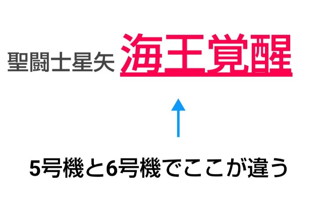 f:id:karutookaruto:20190930081657j:plain