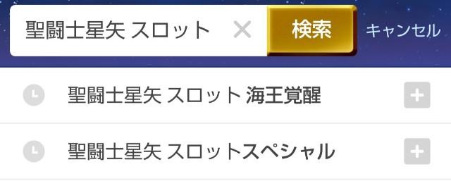 f:id:karutookaruto:20190930090602j:plain
