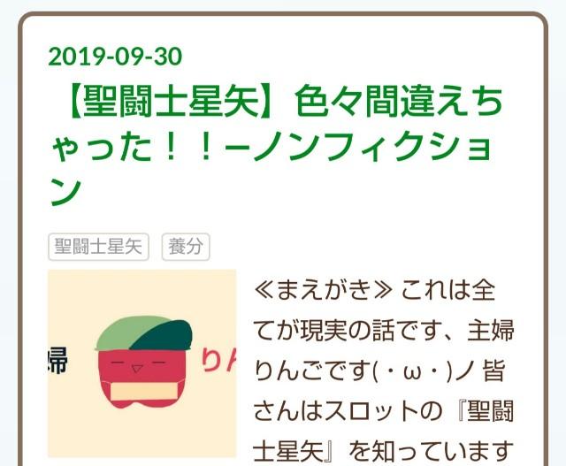 f:id:karutookaruto:20190930234357j:plain