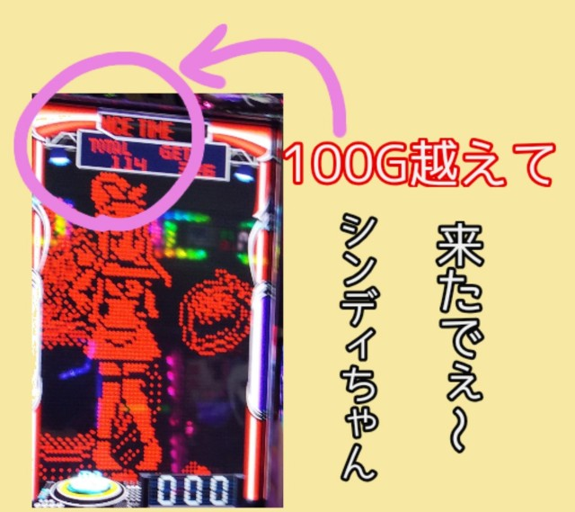 f:id:karutookaruto:20191001015826j:plain