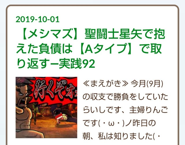 f:id:karutookaruto:20191003005905j:plain